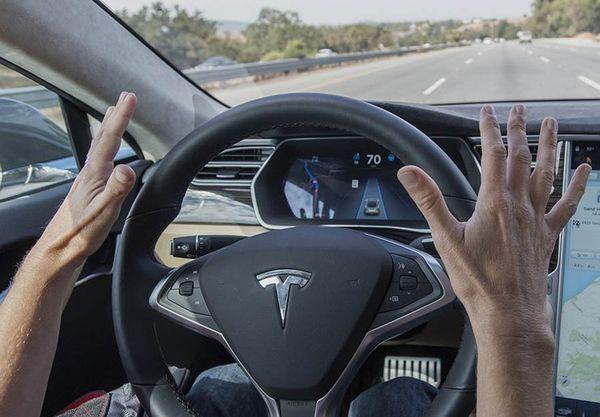Бах будет отпугивать угонщиков от автомобилей Tesla