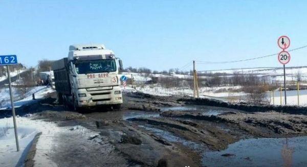 Ремонтувати нічого. Найгіршу трасу України заново збудують з бетону