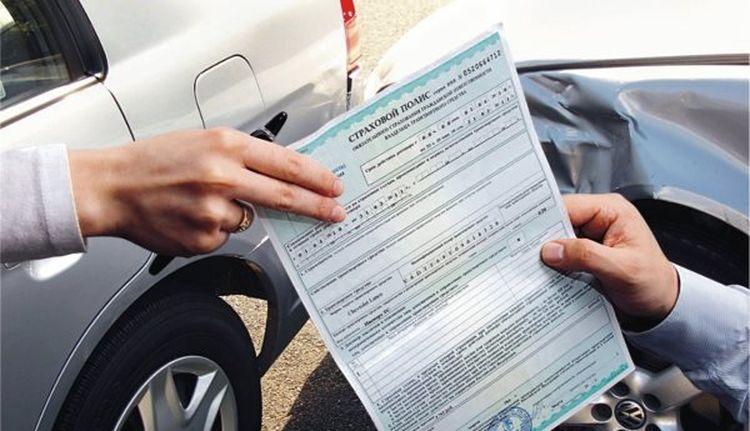 Українським водіям підготували зміни по автострахуванню