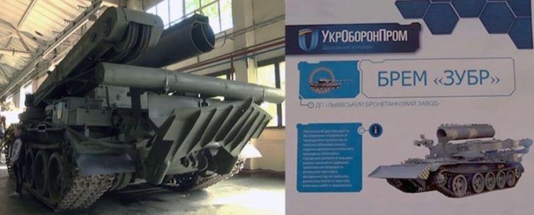 """Львівський бронетанковий завод представив новий БРЕМ """"Зубр"""""""