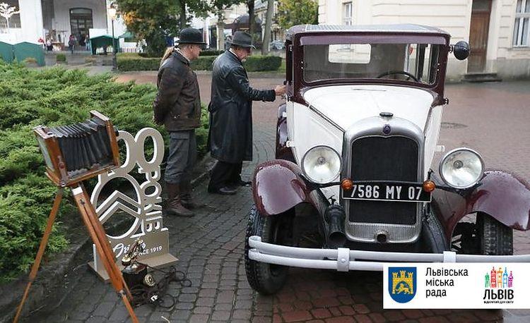 На украинских дорогах замечен уникальный девяностолетний Citroёn