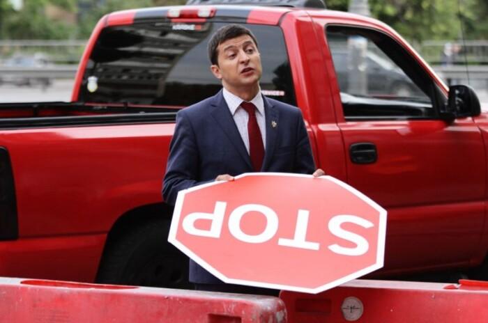 ГБО і понад 300 тисяч кілометрів пробігу: Зеленський продає своє авто